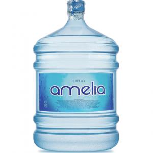 Амелия - 19л