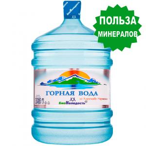 Горная вода - Биомолодость