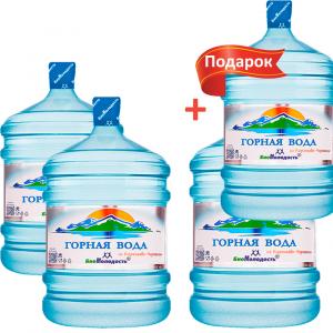 Акция! 4-я бутыль горной воды 19л в Подарок