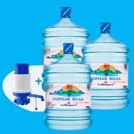 Цена - качество с Горной водой
