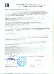 Жемчужина Кавказа - 19л