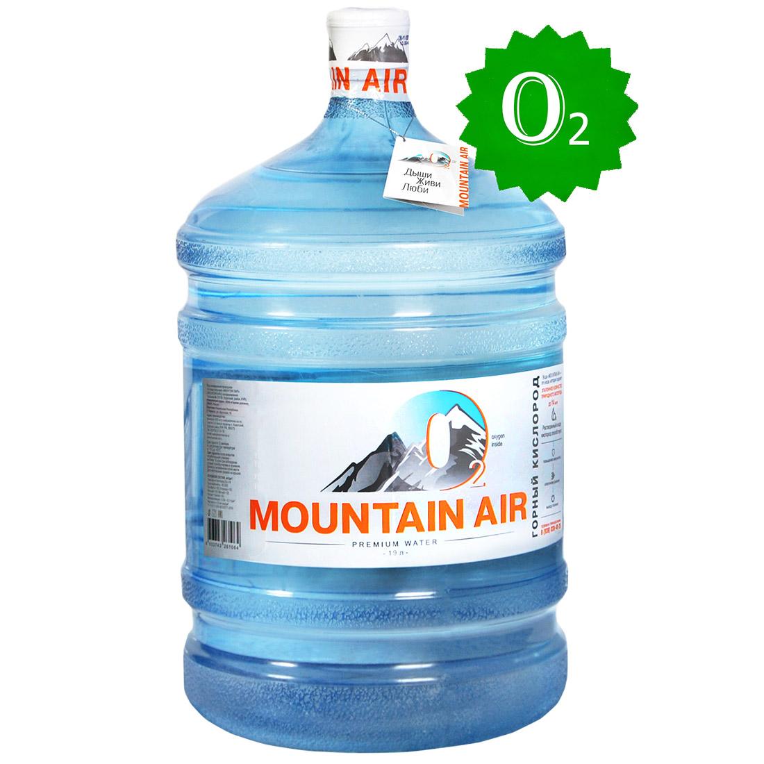 Mountain air - 19л