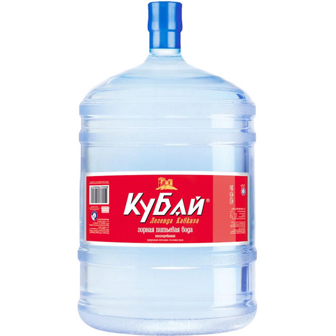 Кубай - 19л